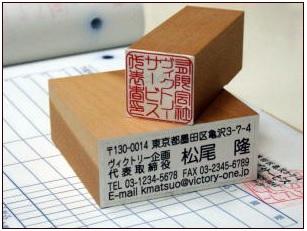 画像1: 領収書ゴム印セット (1)